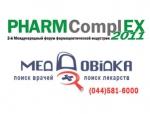 2-я Международная выставка PARAPHARMEX-2011 продолжается!