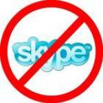 Как починить skype? 1 минута и все работает!))