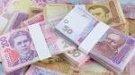 Минфин: бонус при оформлении депозитов в украинских банках