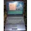 ноутбук Sony PCG-V505DC1P