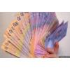 Кредит наличными в Днепродзержинске