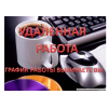 Менеджер интернет-магазина косметики Орифлейм
