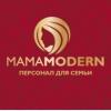 Квалифицированный персонал для семьи,    Мама Modern