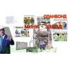 Спанбонд    мини -завод     |   технология производства