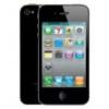 iPhone по супер ценам!
