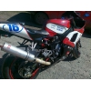 Продам Kawasaki ZXR-400