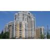 Элитные квартиры Киева