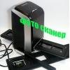 Фото сканер,  Сканер для слайдов,  негативной пленки