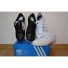 Кожаные кроссовки adidas NIZZA LO REMO