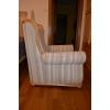 Кресло Грация недорого