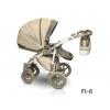 Купить коляску новую,  Коляска универсальная Camarelo Figaro