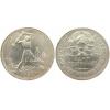 Куплю монеты серебренные,   платиновые,   палладиевые - царской России.