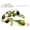 Органическая косметика 'Canaan'
