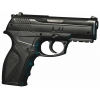 Пневматическая винтовка  Trail NP XL 1500 в подарок пистолет Crosman C11