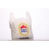 Полиэтиленовая пленка,    пакеты упаковочные,    фасовочные