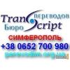 Нострификация (признание)  дипломов и аттестатов в Украине
